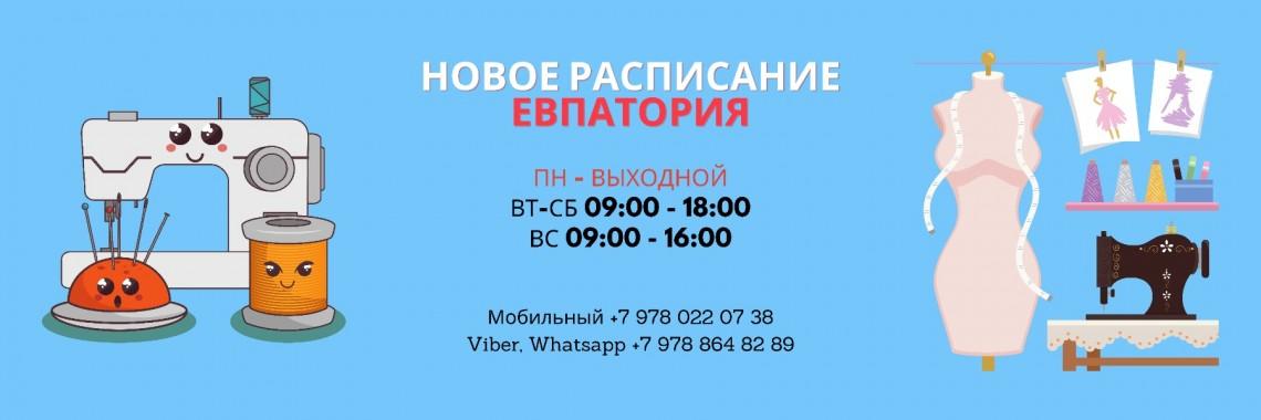 Скидка 1000 рублей на промышленные машины